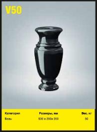 Гранитные вазы_5