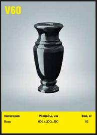 Гранитные вазы_6